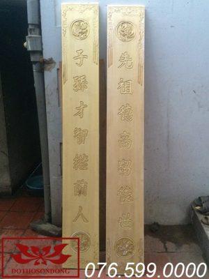 câu đối phẳng gỗ dổi ms04
