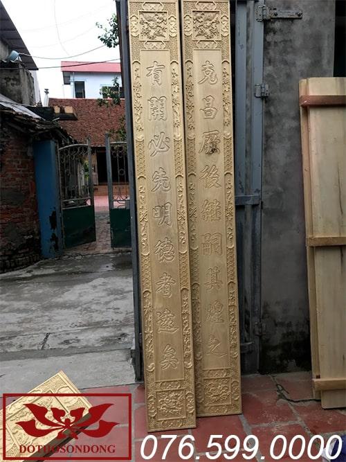 câu đối phẳng gỗ dổi ms19