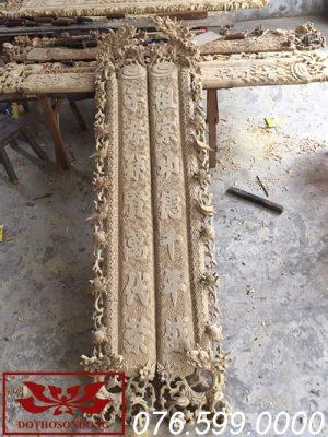 câu đối phẳng gỗ gụ ms10