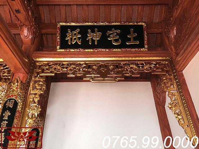bộ hoành phi và bức cửa võng bên gian thờ phụ nhà thờ họ thanh hóa