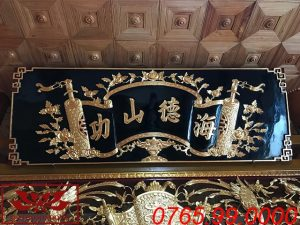 hoành phi gỗ mít thếp vàng 24k đục lồng cuốn thư